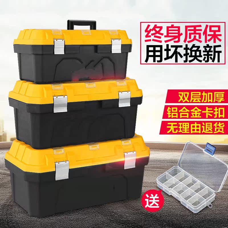 Partes de la Caja de plástico vacía la Caja de herramientas de hardware de almacenamiento portátil de la resistencia al vacío