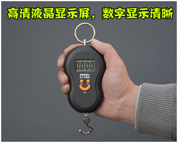 Portable portable scale electronic scales, Mini Hand called 50kg precise hand-held, express called spring scale called