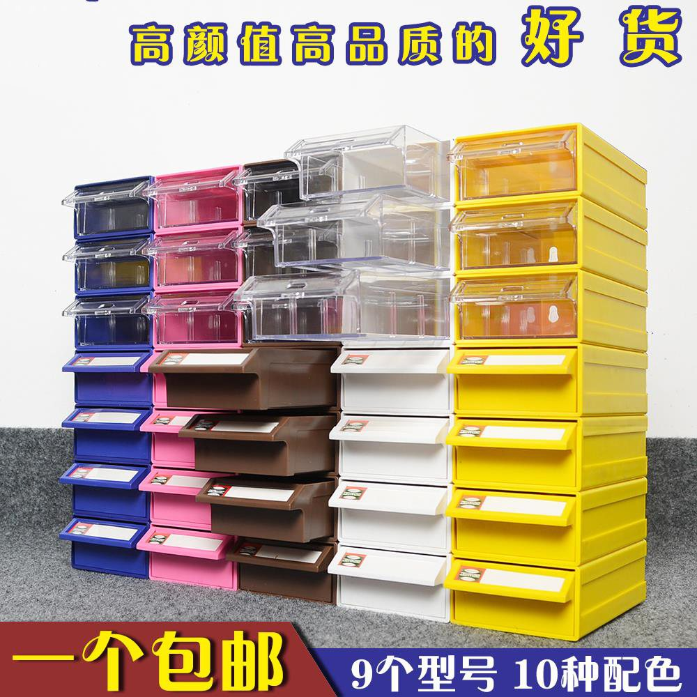 Drawer type antistatic material, black box component box, trumpet parts box, electronic component storage box, accessories cabinet