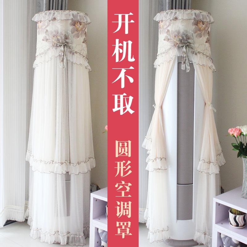 Runde Kabinett klimaanlage auf 3P wohnzimmer Staub auf der zylindrischen vertikale Reihe von vertikalen, klimaanlage, DECKEN