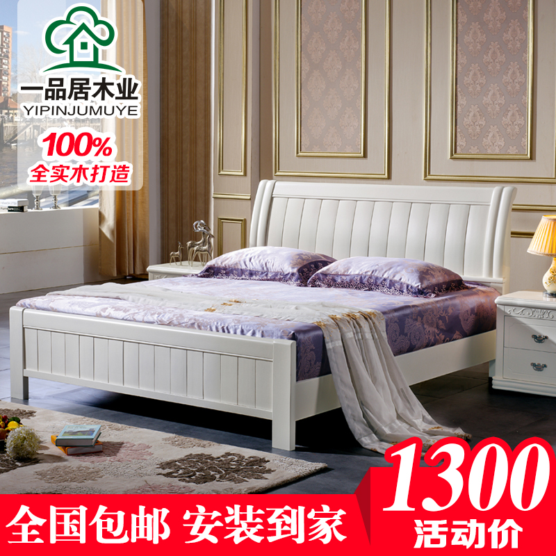 Solid wood bed simplified modern Chinese oak sheets, double 1.8 meters bed, thickened wooden wedding bed, high box storage bed