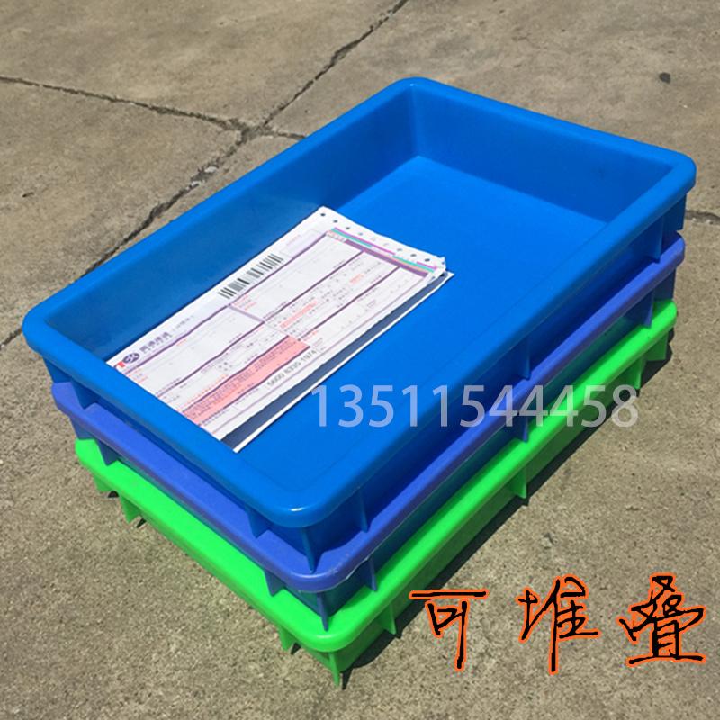 Caixas de plástico com bandeja de plástico quadrado retangular caixa Baixa bacia quadrada de peças acessórios caixa de ferramentas de armazenamento de pão