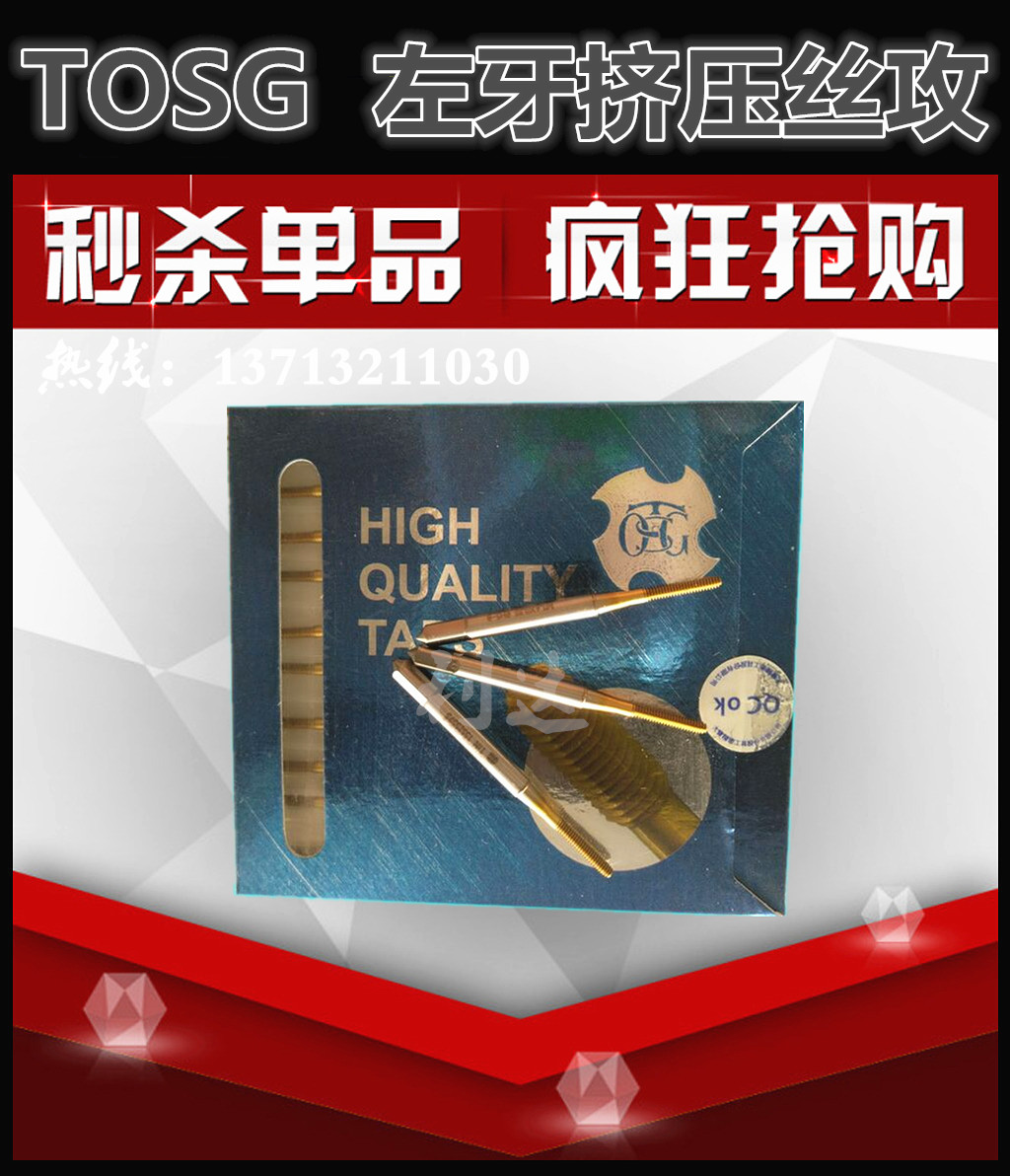 Taiwan Dabao TOSG fine tooth left tooth extrusion wire tapping M12X0.75M12X1M12X1.25M12X1.5