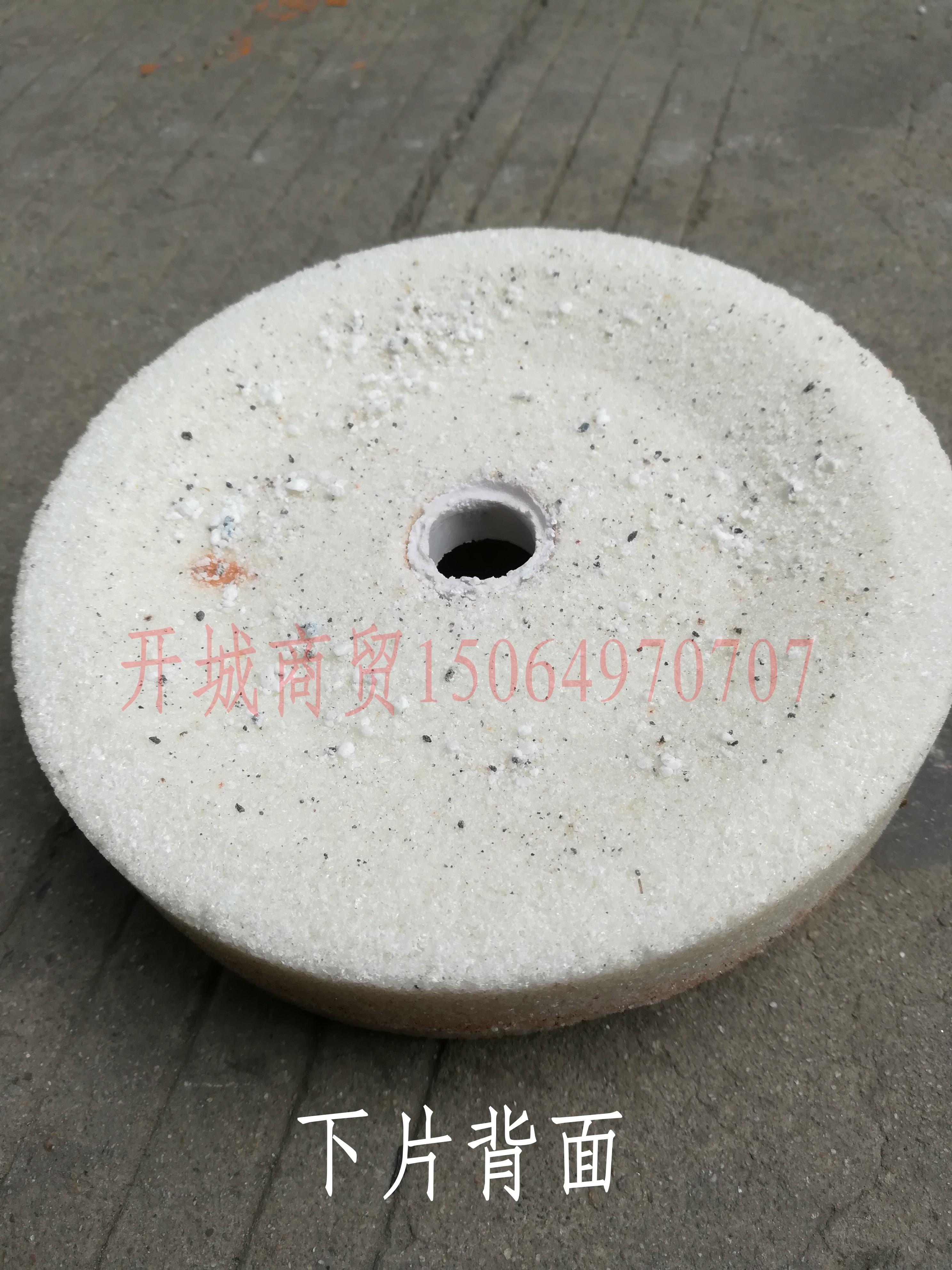 In linghai Mühle Teile von Korund - Rad - 130 - 150 - schleifscheibe Blatt 180