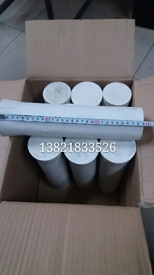 Rubber stopper, chemical instrument, rubber stopper, rubber plug, tapered rubber pad