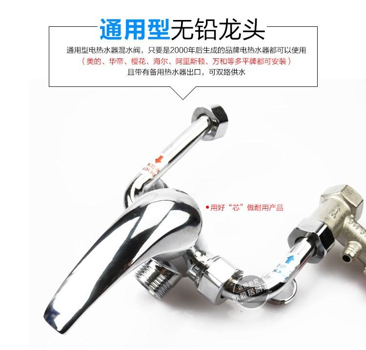 電気湯沸かし器の混じる水弁明装家庭用全銅u型掛式単をダブル控シャワー冷熱蛇口スイッチ