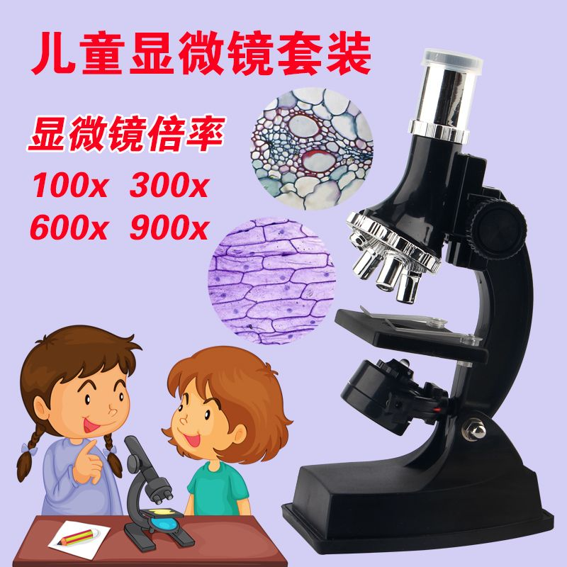 Biological / chemical hand made materials for children, high definition professional metal microscope, 3 year old scientific experiment