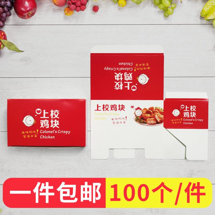 El Coronel pollo frito pollo Embalaje Caja Caja Caja Caja caja de arroz frito de envasado de alimentos 200 paquetes de correo