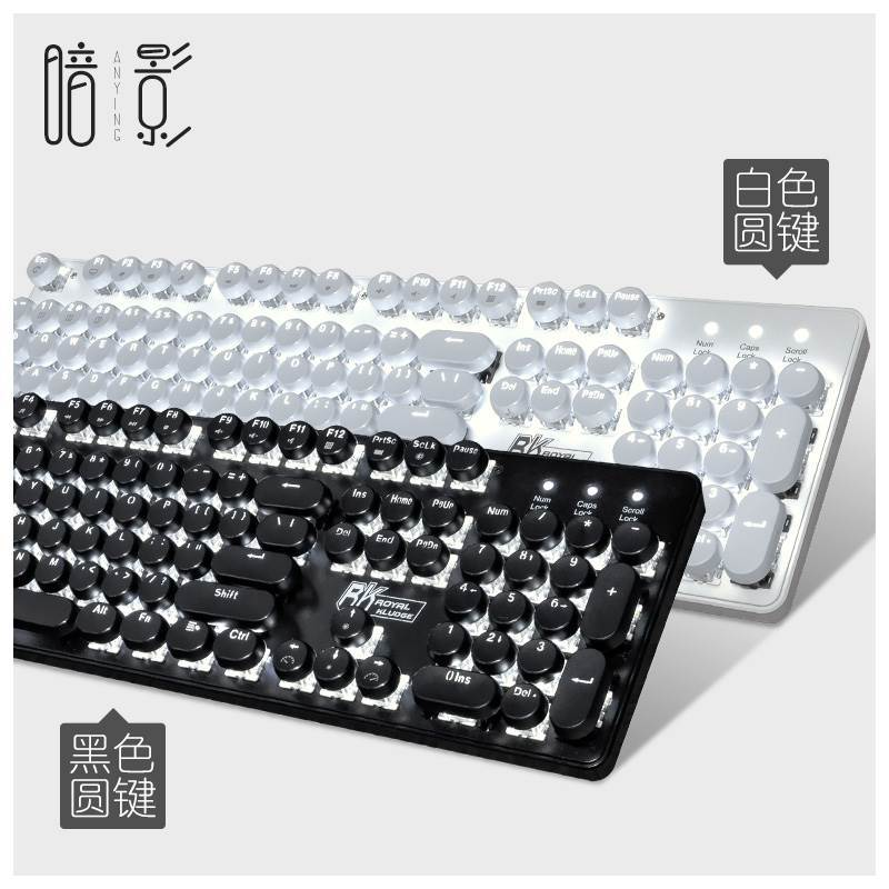 RK shadow punk retro round mechanical keyboard, blue axis black axle metal game Xu teacher Miss peripherals