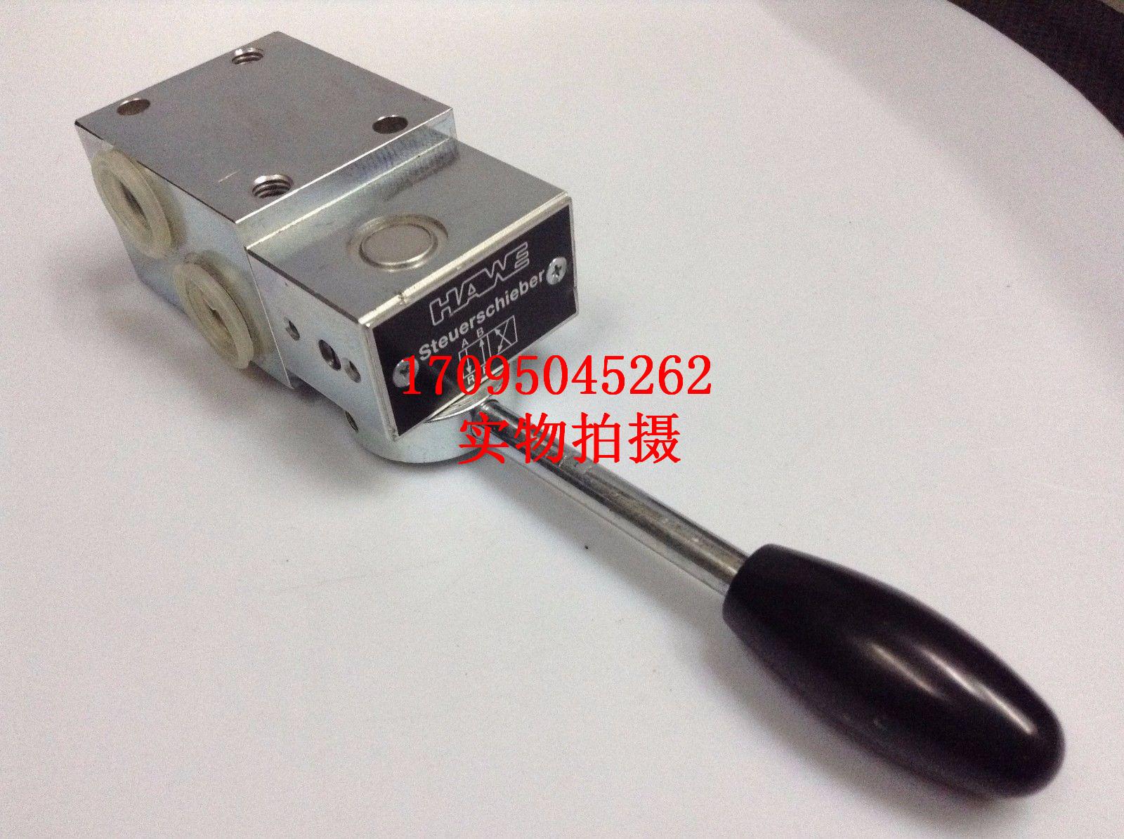 原装ドイツ輸入哈威油圧バルブ電磁弁手動切換弁HAWESG1WAKS調圧弁