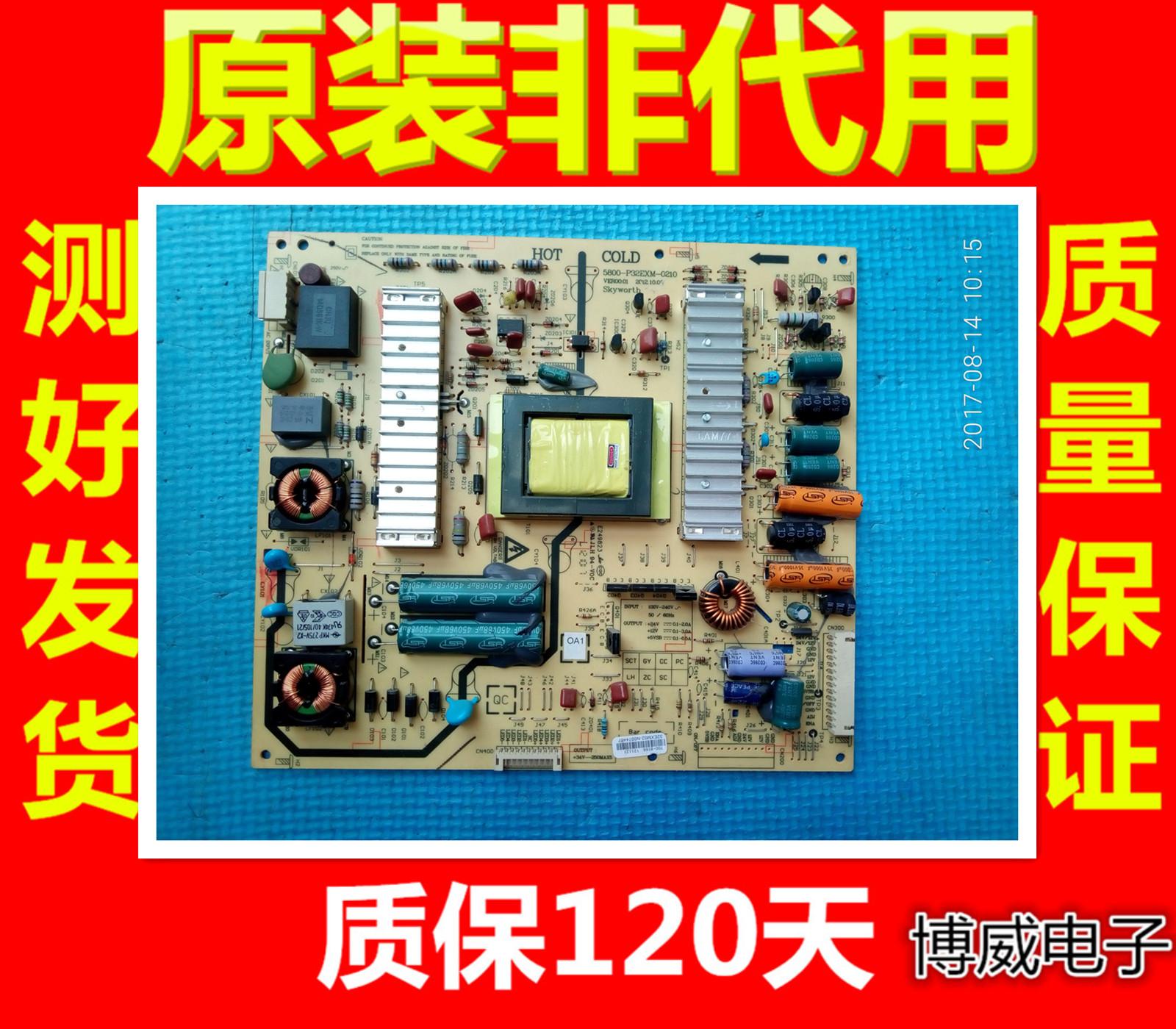 Skyworth 32E55HE TV Originale a Cristalli Liquidi e il potere del Consiglio di un P32EXM un 020000000210 5.800