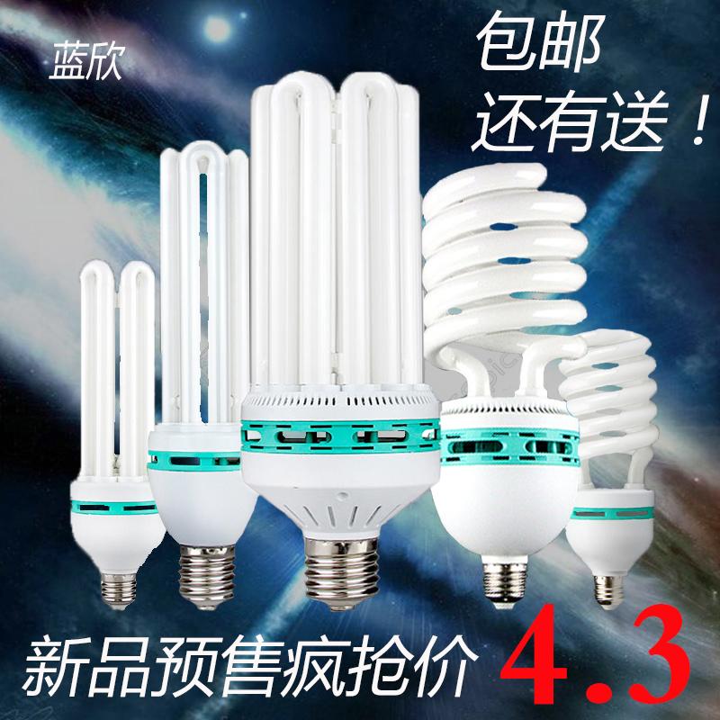 velika moč belo svetlobo 100w žarnice cfl 150w vijak zelo svetlo je e2780W tovarne v dnevni sobi v zaprtih prostorih tovarne delavnice.