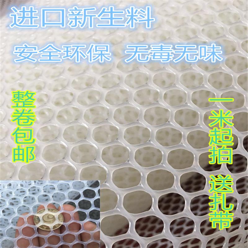 пластиковая сетка балкон защитные сети ограждения безопасности детей в сети падением кусок марикультура изоляции герметичными сети плоский экран