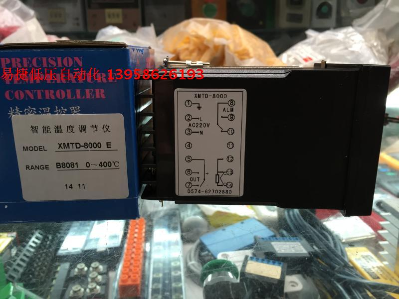 KEYANG XMTD-8000EXMTD-B8081 techtrans solid-state output intelligent temperature controller E