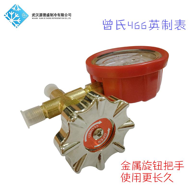 R410R22R134R404 кондиционер хладагент фторирование ремешок плюс жидкости клапан клапан таблица инструментов, один ремешок клапан давления