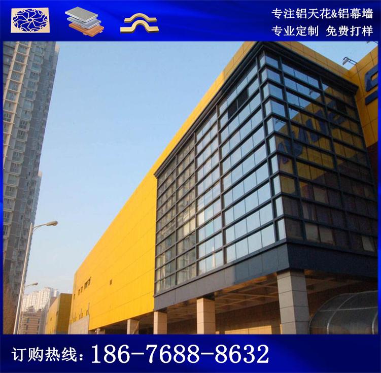 Le importazioni di Pannelli di Alluminio Shenyang una vernice... I produttori di Alluminio del Muro di Cinta di Ordine professionale personalizzata di Lavorazione diretta...