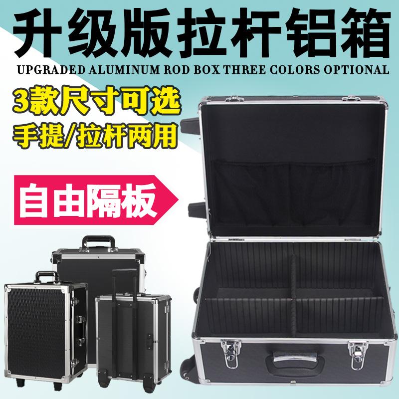 skik aluminium værktøjskasse luft rubrik størrelse multi - function træk ke rubrik hardware instrument transport aluminium sag