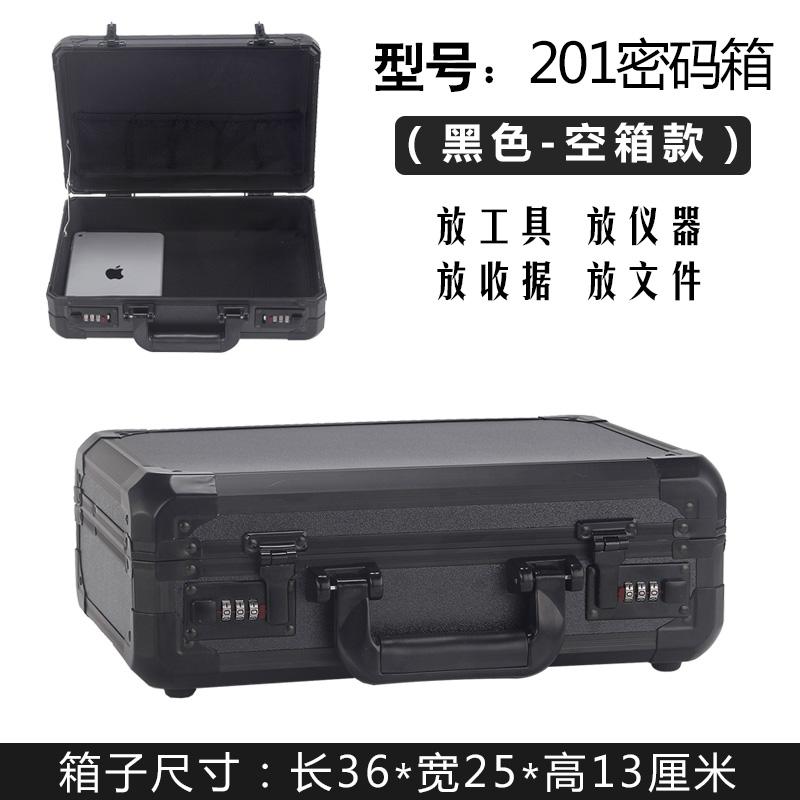 La Password di scatola Piccola Mini - portatile la scatola degli attrezzi di Medie dimensioni della scatola in Lega di Alluminio per uso domestico la Password di File di attrezzature e strumenti