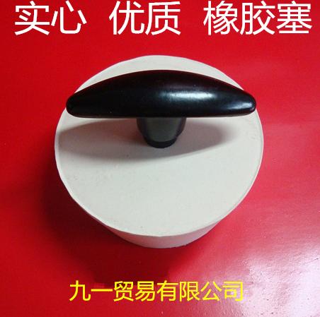 резиновые заглушки пробка пробирку пробкой 000#-35# уплотнительный разъем пробку канализации трап аквариум резиновая пробка