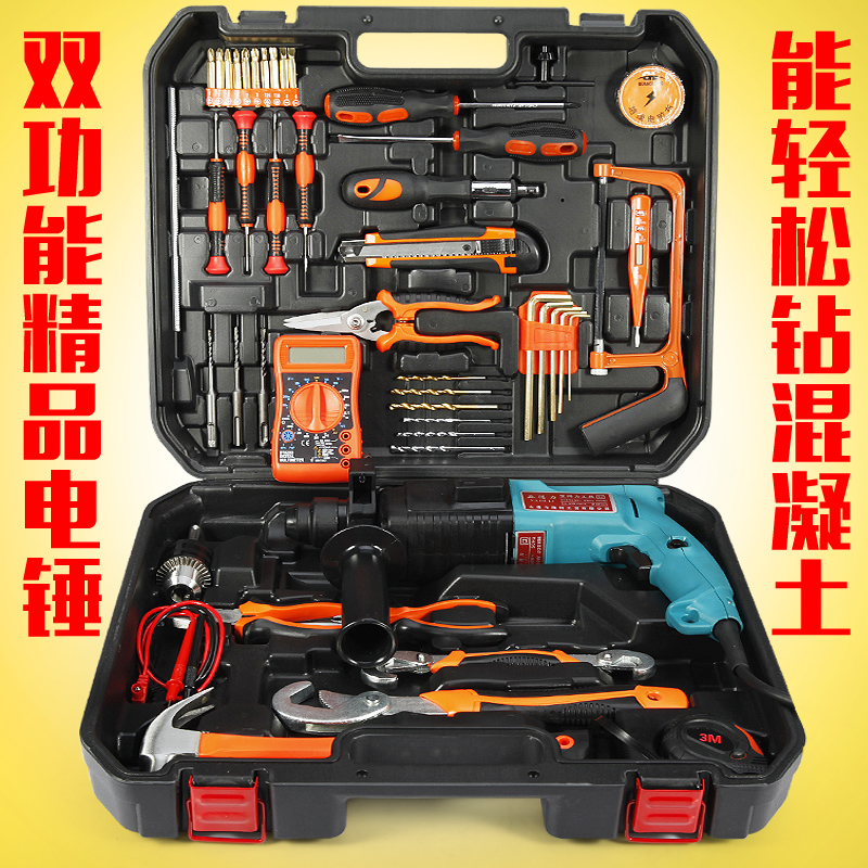 Woodworking toolbox toolbox kit, car kit, household tool set, car repair and maintenance group, live hand