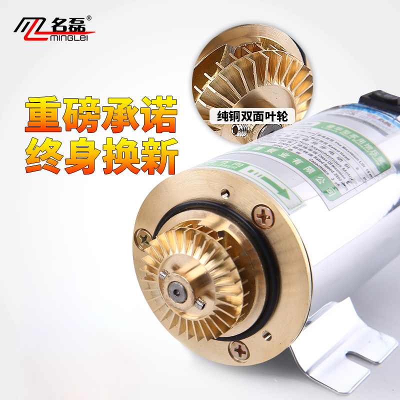 Booster pump, household 4 point household gas water heater, gas automatic air conditioning pump, pressure pump, pure copper booster pump