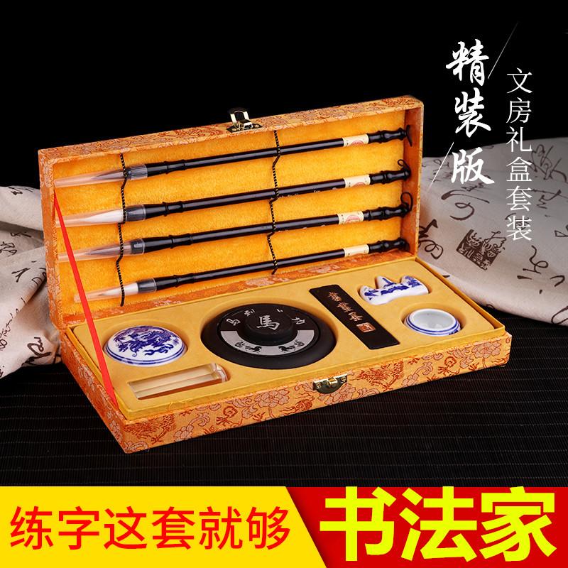 IL dipinto di un Paesaggio dipinto rivestiti DI STUDENTI principianti strumenti donnola baiyun secchio Penna Speciale