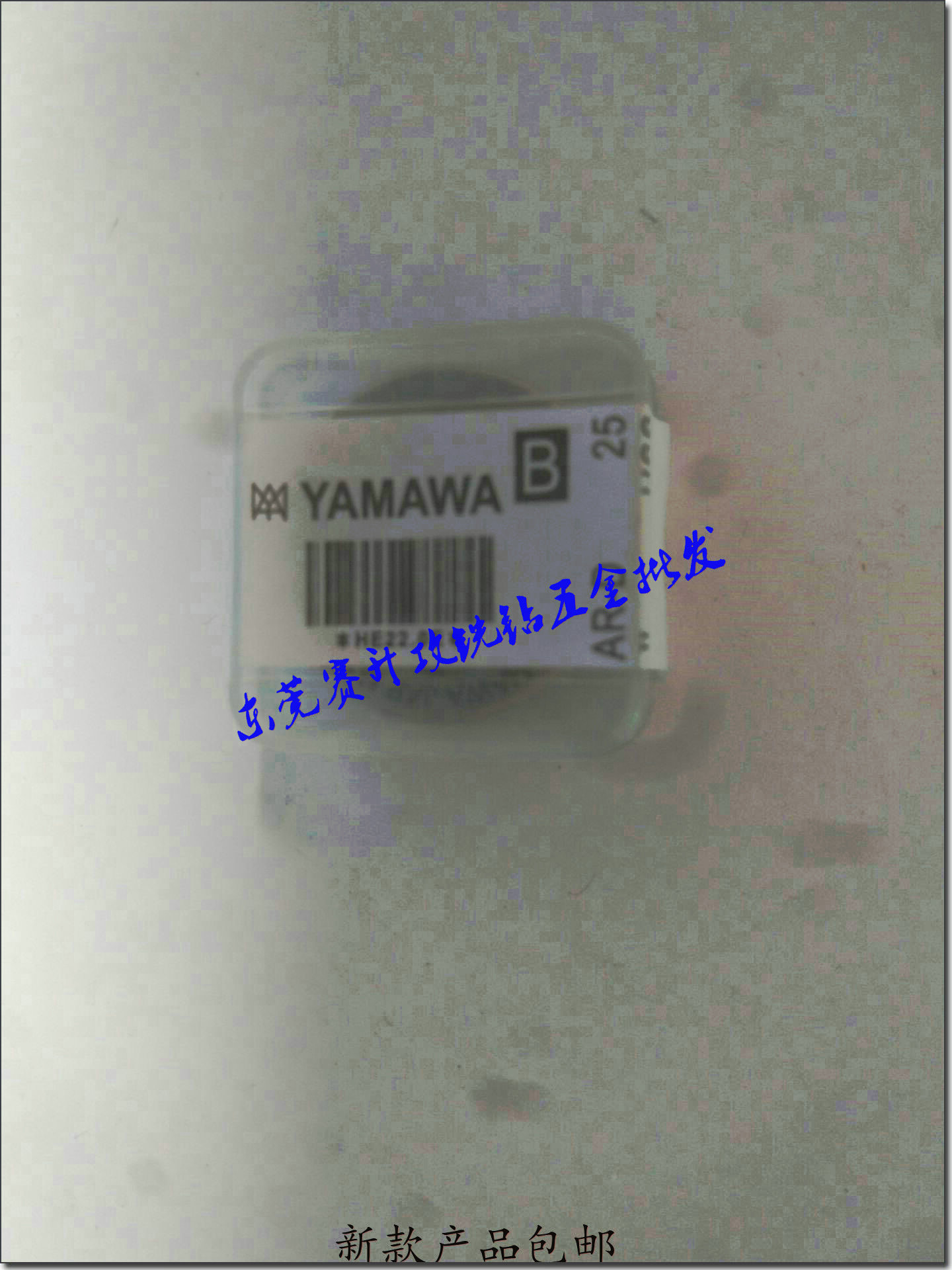 The Japanese special stainless steel circular screwing / YAMAWA / inch / metric / ANSI / M1-16 for left teeth fine teeth