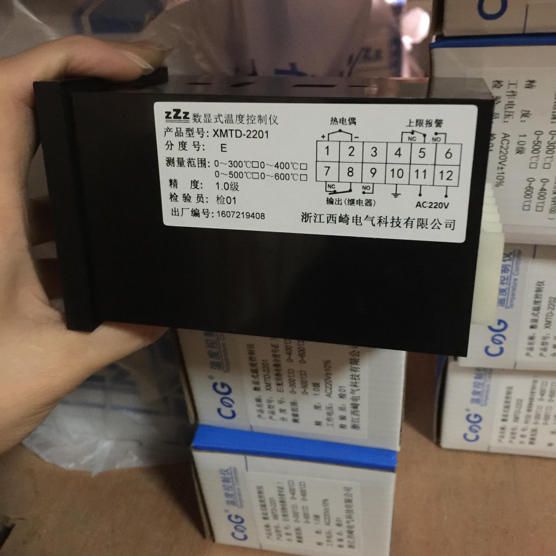 Instrumento de control de la temperatura XMTD-2202 Qi Xi XMTD-2201 / temperatura controlador, controlador de temperatura de instrumentos de control