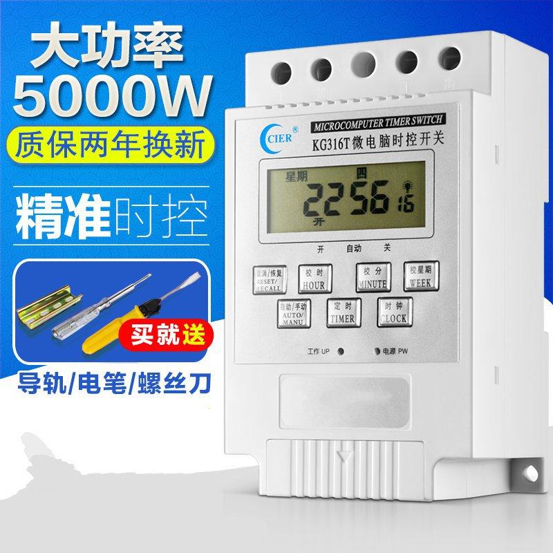 2017or контролер микрокомпьютер выключатель розетка цикл электронной схемы времени энергоснабжение таймер