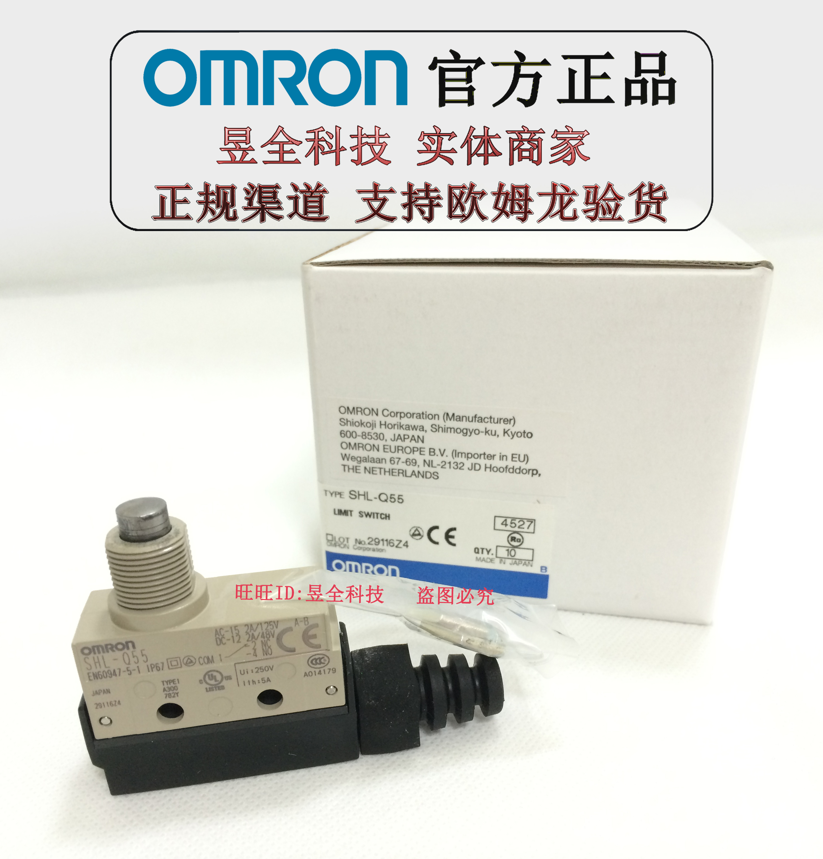 SHL-D55SHL-Q55Q2255Q2155W2155 omron omron omejitev stikalo.