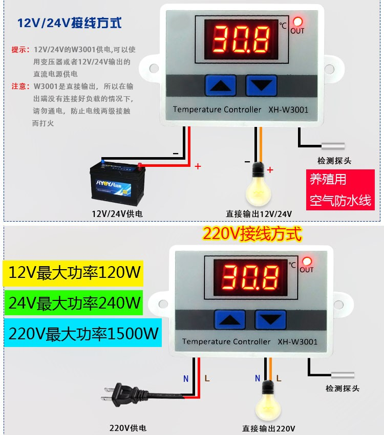 รวมโพสต์ 220V เครื่องควบคุมอุณหภูมิเครื่องควบคุมอุณหภูมิไมโครคอมพิวเตอร์สวิทช์อุณหภูมิอุณหภูมิอัจฉริยะ 3001 พัดลมฟาร์ม
