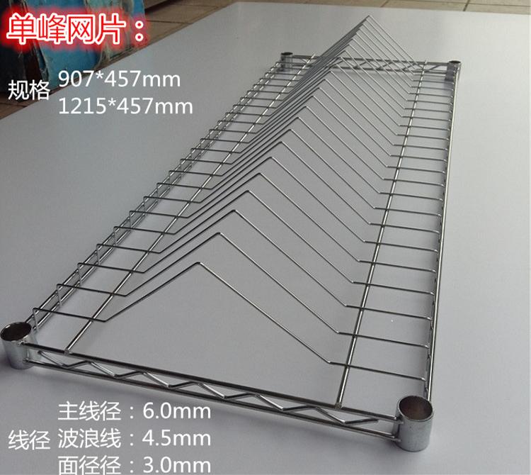1.2 metri di scaffali lungo il Cavo singolo Due picchi di Cinque stratI di materiale di supporto alla larghezza Anti - materiale Volante Workshop con fatturato a parte