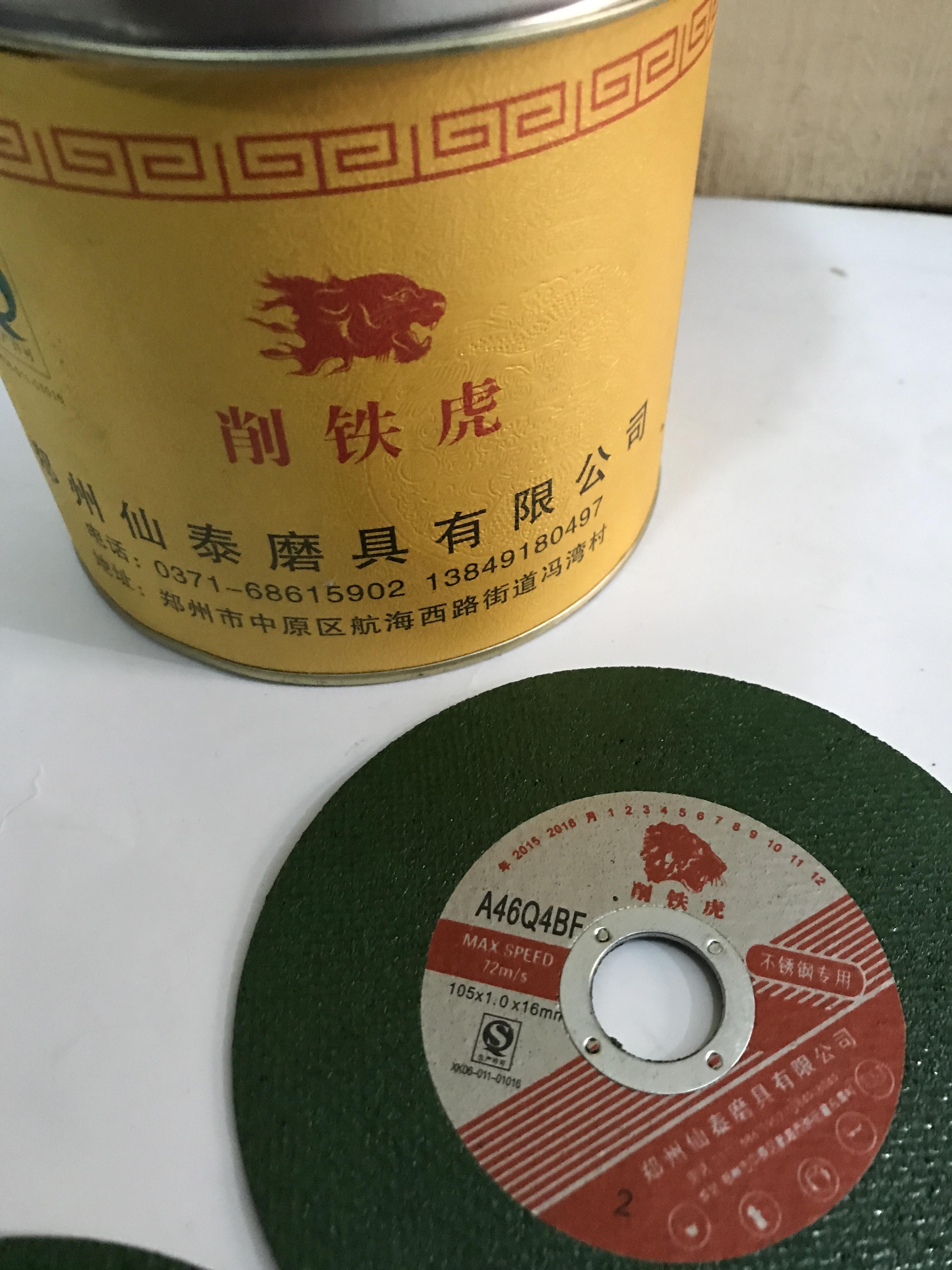 угловая шлифовальная машина резки листового очень смолы шлифовальным нержавеющей стали алюминиевых сплавов, шлифовать таблетки 100 двойной полированной пластины