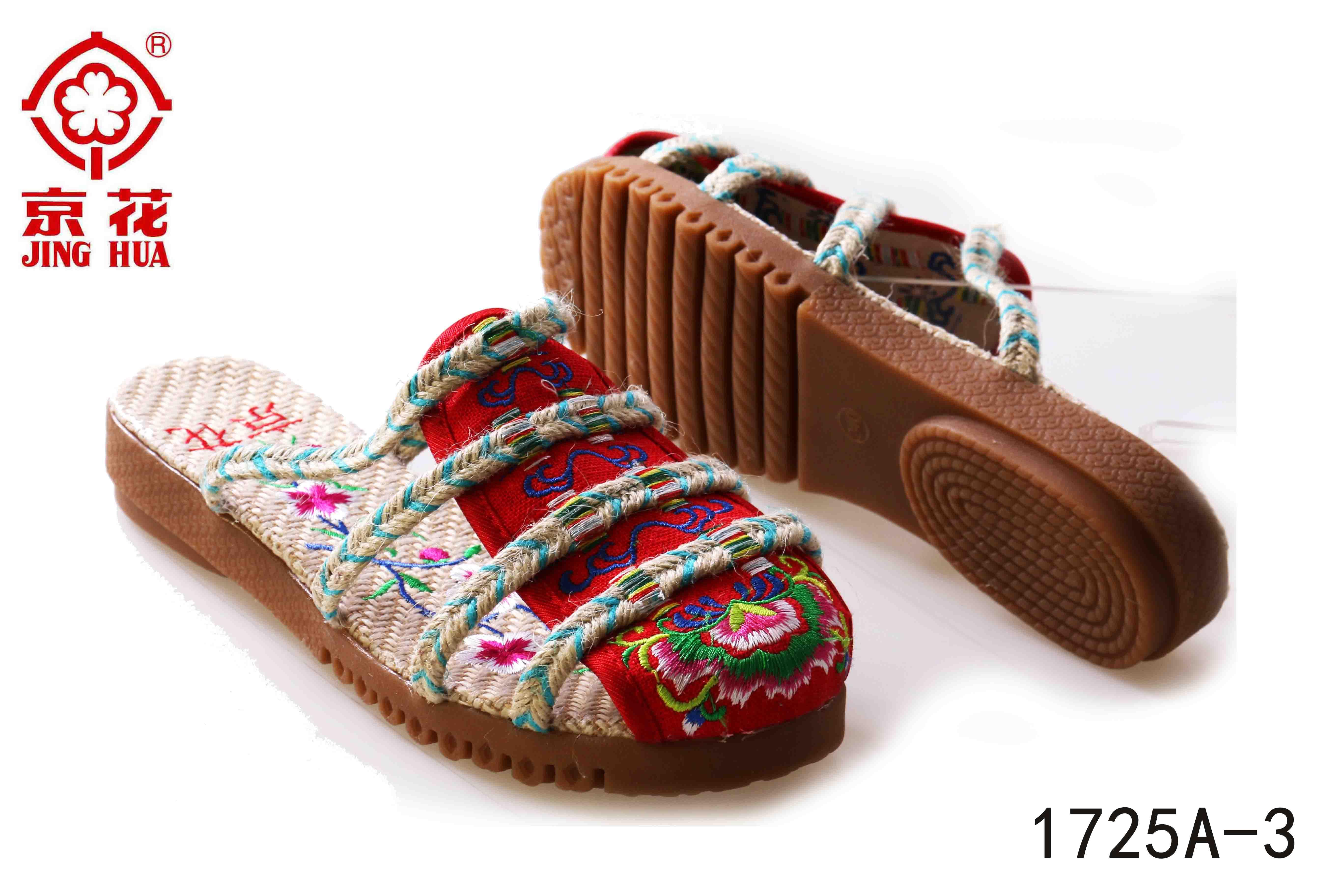 京花牌新款手工刺繡編織舒適軟底時尚休閑女鞋涼鞋夏平底拖鞋