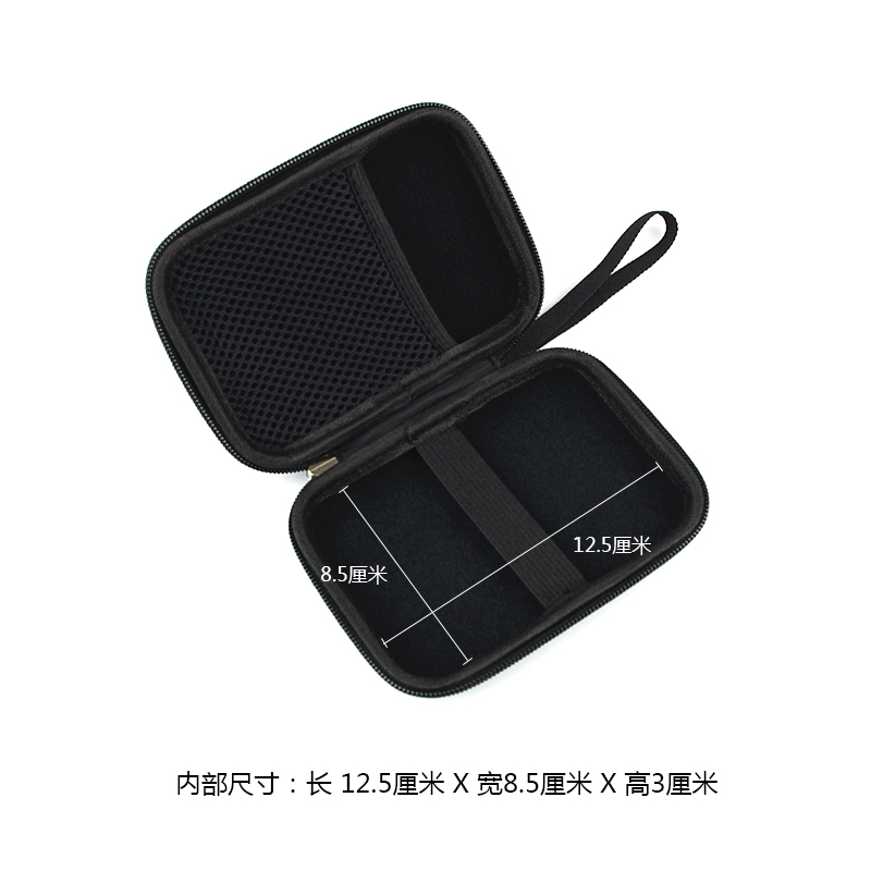 Sac de stockage numérique de données de ligne universelle de 2,5 pouces Seagate Toshiba WD résistant aux chocs, disque dur mobile contenant le paquet de gaine de protection