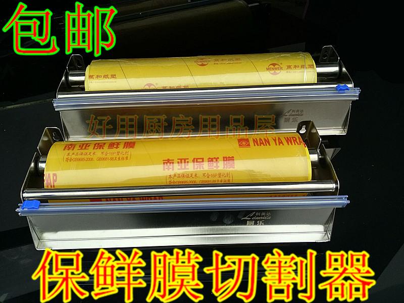 เครื่องตัดเหล็กเครื่องตัดฟิล์มห่ออาหารฟิล์มห่ออาหารฟิล์มห่ออาหารฟิล์มพลาสติกเครื่องตัดกรอบ盒包โพสต์