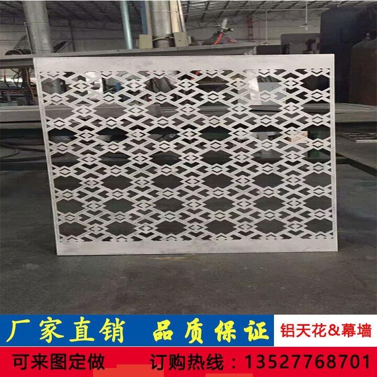 El jardín de infantes ventilación exterior pared de chapa de aluminio aluminio perforados Jinhui barniz color de la pared de chapa de aluminio