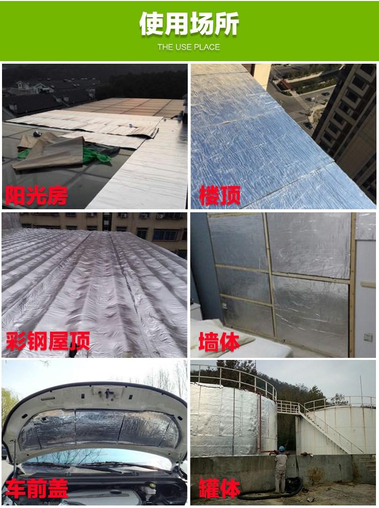 Auto - adesivo de BORRACHA Placa de isolamento de algodão algodão à Prova de água à Prova de fogo de isolamento de Portas e janelas de tetO parede proteção Ambiental material de Esponja