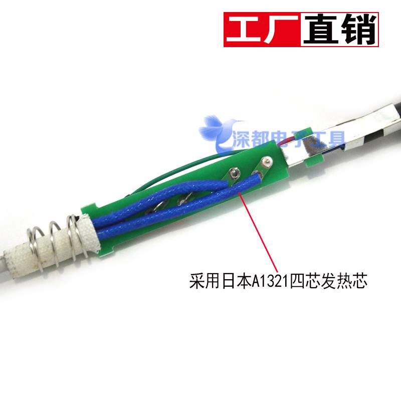917A ручки 8 игла A1321 75 w постоянная температура термостатирования отопление основных частей ОУР паяльник силикагель линии керамические основной пакет почтовый