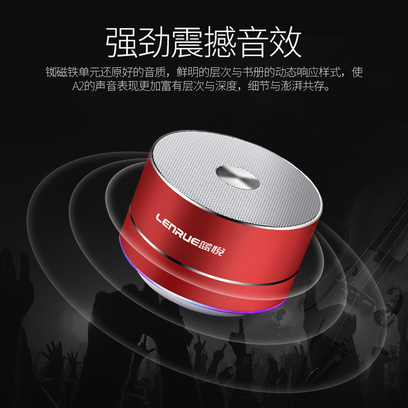 Color audio line connection on low price Mini minicar of car sound indoor car