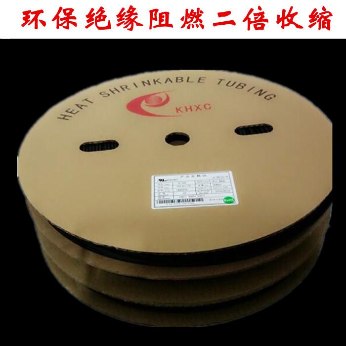 包邮凯 constante el tubo aislante ul fuego verde manga 1 / 2 / 3 / 4 / 5 / 6 / 10 / 12 / 20 mm
