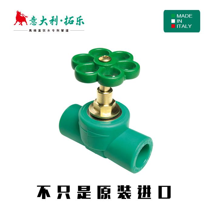 Tubo de drenaje de agua potable 拓乐 patentes importados de Italia