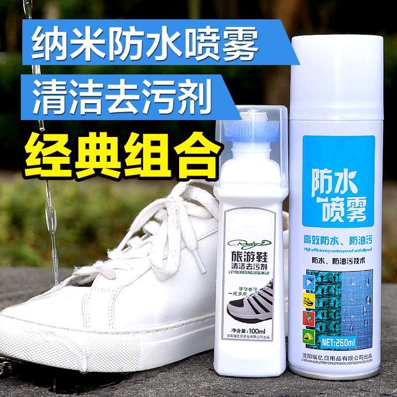 ez bőr cipőt elleni védelem vízálló spray elleni olaj a 泥污.