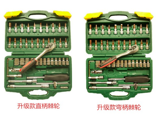 Fly ratchet, quick wrench, machine car repair combination tool, empty box 46 piece sleeve set 1/4 small
