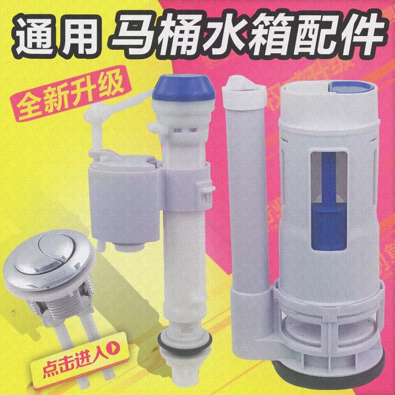 ボンネットの部品は、旧式の排水弁には、古い排水弁には、一般的に、トイレには、トイレには、一般的には、水洗器