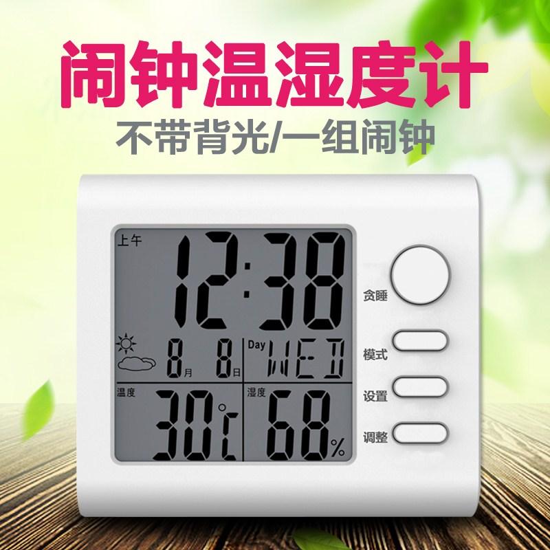الشاشة الكبيرة على مدار الساعة التقويم الالكترونية التقويم درجة الحرارة الرطوبة المنزلية الالكترونية 钟学生 المنبه درجة الحرارة والرطوبة