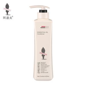 阿道夫护发素正品修复干枯烫染受损改善毛躁补水顺滑柔顺持久留香