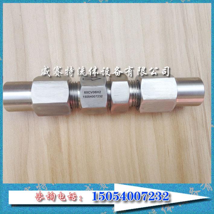 прямых производителей контрольный клапан высокого давления | контрольный клапан | трубы из нержавеющей стали | совместных обратный клапан трубопровода совместных | воды