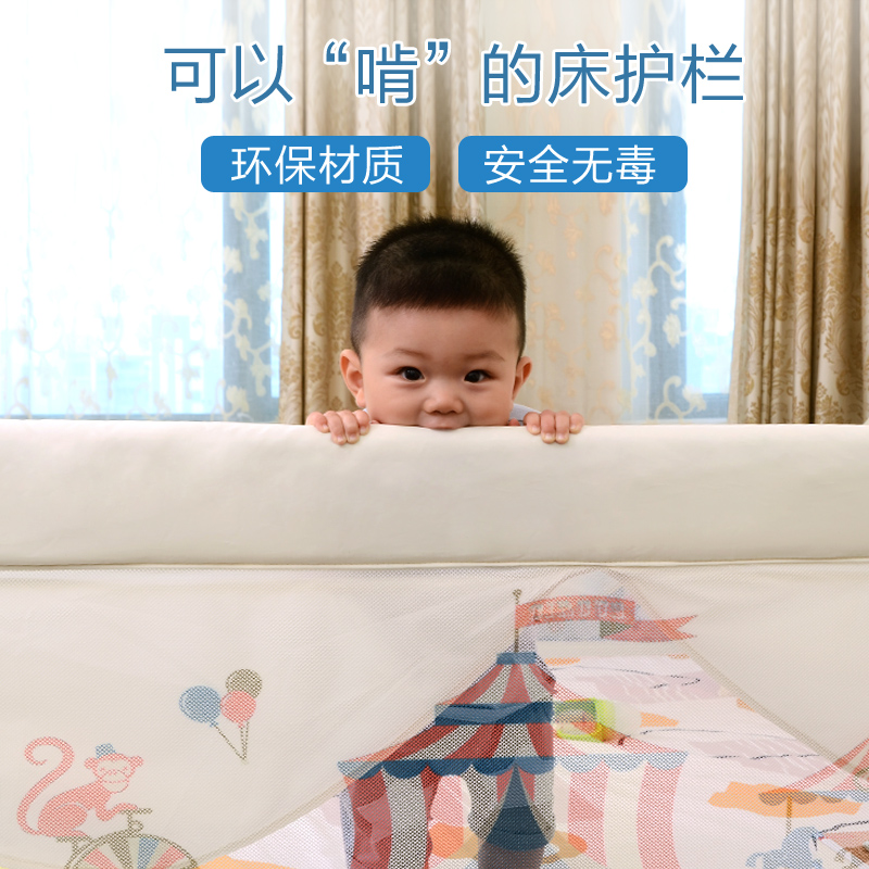 Baby Baby Crib Bed guardrail fence 1.5 bed plate 1.8 meters bed rail bed bed baffle baffle