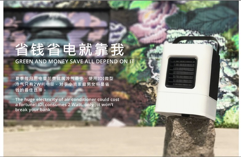 I remote control of micro air conditioning refrigeration air-conditioning fan fan cooler cooling cooling small mobile household air